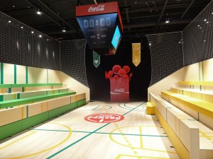 Coca Cola visitors centre